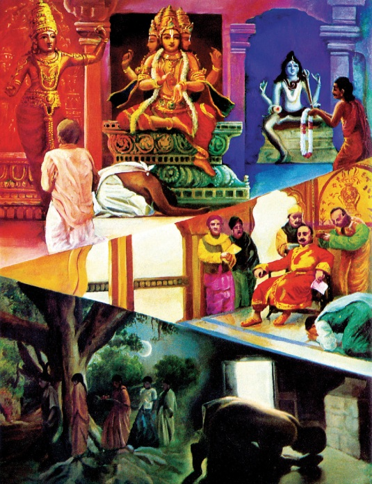 Brahma, Siva, Vishnu Plate 40